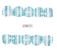Слайдер  для ногтей 211 Новогодний дизайн
