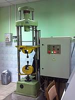 Разрывная машина УММ-10