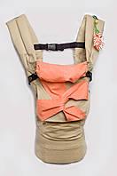 "Эргономический рюкзак ""My baby"", кенгуру. Цвет коралл., фото 1"