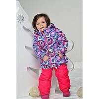 Яркий Зимний Термокомплект «Карусель» для девочек 80-104р