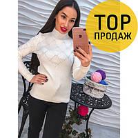 Женский свитер белого цвета, гольф / женский свитер с высоким горлом, мягкий, 2018