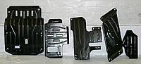 Защита картера двигателя, кпп, ркпп, диф-ла Suzuki Grand Vitara 2005-, фото 1