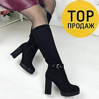 Женские зимние сапоги на высоком каблуке 10 см, черного цвета / высокие сапоги женские замшевые, с ремешком