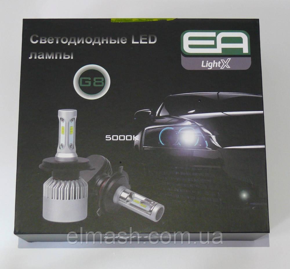Світлодіодні лампи основного світла LED EALightX G8, H4, S1