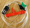 Инжектор 3/4 оранжевый с трубкой