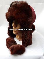 Качественная шапка-ушанка кролик хит продаж