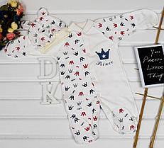 """Летний набор человечек с шапочкой """"Принц"""" для новорожденных малышей. Размер 56"""