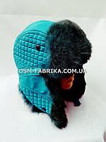 Оригинальная шапка-ушанка для женщин от производителя