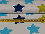 Бязь с большими выпуклыми звёздами трёх цветов, № 1042а, фото 5