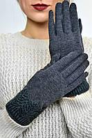 Женские перчатки трикотажные с манжетом Эклер графит размер 8