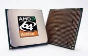 Процессор AMD Athlon 64 3200+, Socket AM2, L2-512KB/2000MHz, tray ''Orleans''