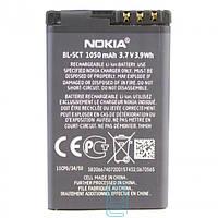 Аккумулятор Nokia BL-5CT 1050 mAh AAAA/Original тех.пак.