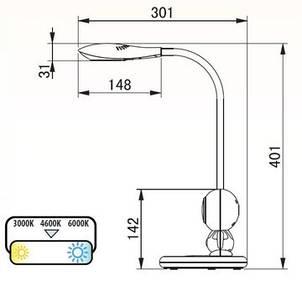Настольный LED светильник MERVE-B, фото 2
