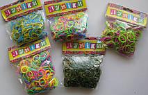Резинки для плетения браслетов 300шт. с крючками для соединения