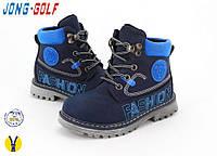 Детские ботинки зимние на мальчика 27-32 Jong Golf