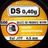 "Пули ""DS-0,40g"" в «мини» коробочке (600 шт.)"