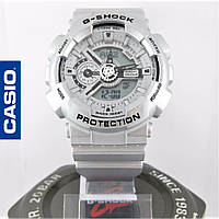 Часы Casio G-Shock GA110 Silver. ТОП качество!