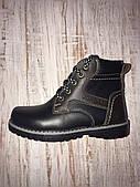 Кожаные зимнее ботинки (27-32 рр)