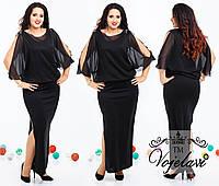 c89359c7e56 Женское платье в пол с накидкой из шифона + брошь 48-50 рр.БОРДО