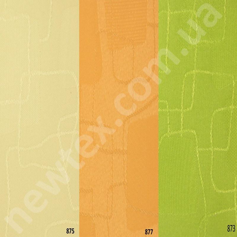 Готовые тканевые ролеты Топаз (3 цвета)