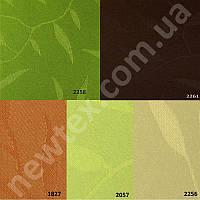 Готовые тканевые ролеты Натур (5 цветов)
