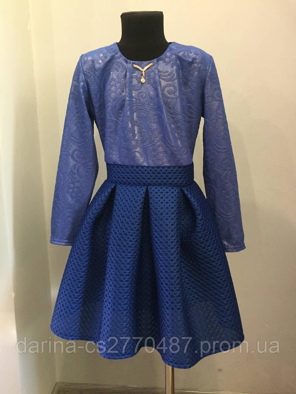 Платье для девочки подростка 140 см