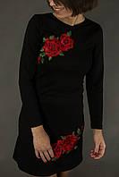 Сукня Дивоквітка на чорному