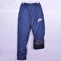 """Утепленные спортивные штаны подростковые на флисе """"Nike реплика. 8-13 лет. Синие. Оптом"""