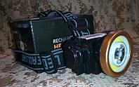 Аккумуляторный налобный фонарь AS-0509C 3W 1+16 LED, фото 1