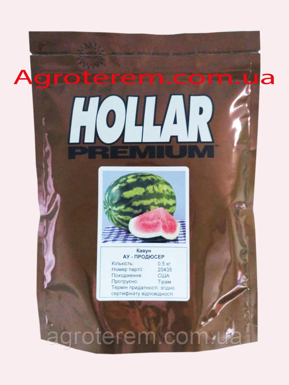 СЕМЕНА АРБУЗА АУ ПРОДЮСЕР AU-PRODUCER 0,5 кг (Hollar Seeds)