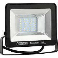 Светодиодный LED прожектор PUMA-20-GREEN