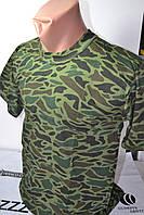 Камуфляжная мужская футболка (размеры 42-44, 46-48, 50-52, 54-56)