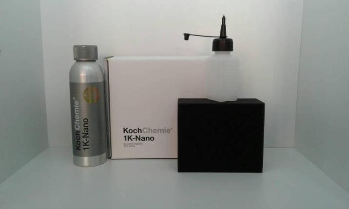 Нанопокрытие для защиты ЛКП кузова - Koch Chemie 1K-NANO (245001), фото 2