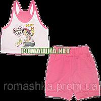 Детский летний костюм р. 116-122 для девочки тонкий ткань КУЛИР 100% хлопок 1893 Розовый 116