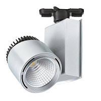 Трековый светодиодный LED светильник MADRID-23-SILVER