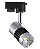 Трековый светодиодный LED светильник MILANO-8-SILVER