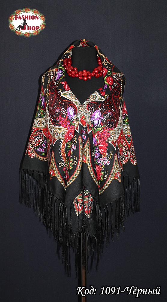Женский чёрный павлопосадский  платок Любава