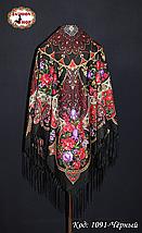 Женский чёрный павлопосадский  платок Любава, фото 3