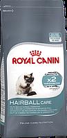 Royal Canin Hairball Care 2 кг - способствует уменьшению образования комочков шерсти