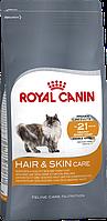 Royal Canin Hair&Skin Care 4 кг - способствует поддержанию здоровья кожи и блеска шерсти