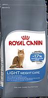 Royal Canin Light Weight Care 2 кг - способствует ограничению спонтанного набора веса