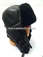 Модная шапка-ушанка для мужчин оптом и в розницу, фото 1