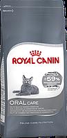 Royal Canin Oral Care 8 кг - Способствует уменьшению образования зубного камня