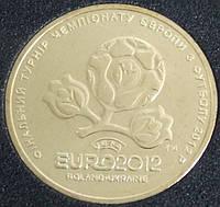 Обиходная монета Украины 1 гривна 2012 г. Евро-2012
