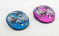 Шлем защитный для роллеров B-2 B2-018B (EPS, PVC, р-р S-XL, синий)