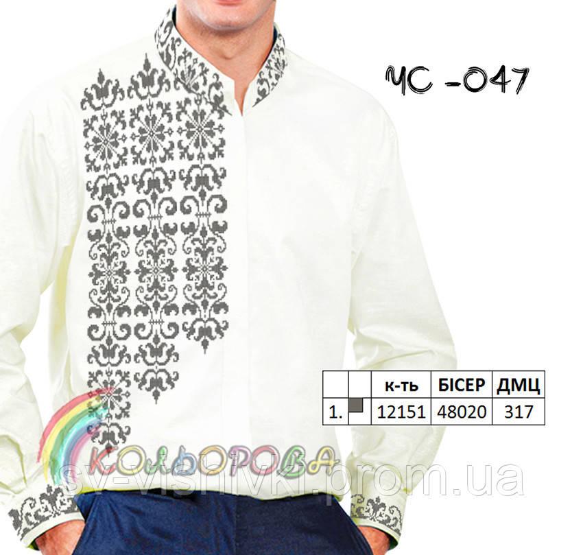Заготовка на чоловічу сорочку СЧ 47 - Світ вишивки - магазин товарів для  рукоділля. в eea0e4366b3e2