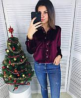 Бархатная женская рубашка на пуговицах
