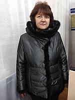 Куртка зимняя на холофайбере р. 52-54 с норковой отделкой Nui Very 3b4adfb386125