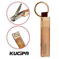Электроимпульсная USB зажигалка брелок Kucipa KC05