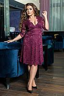 Стильное гипюровое женское платье миди (батал)